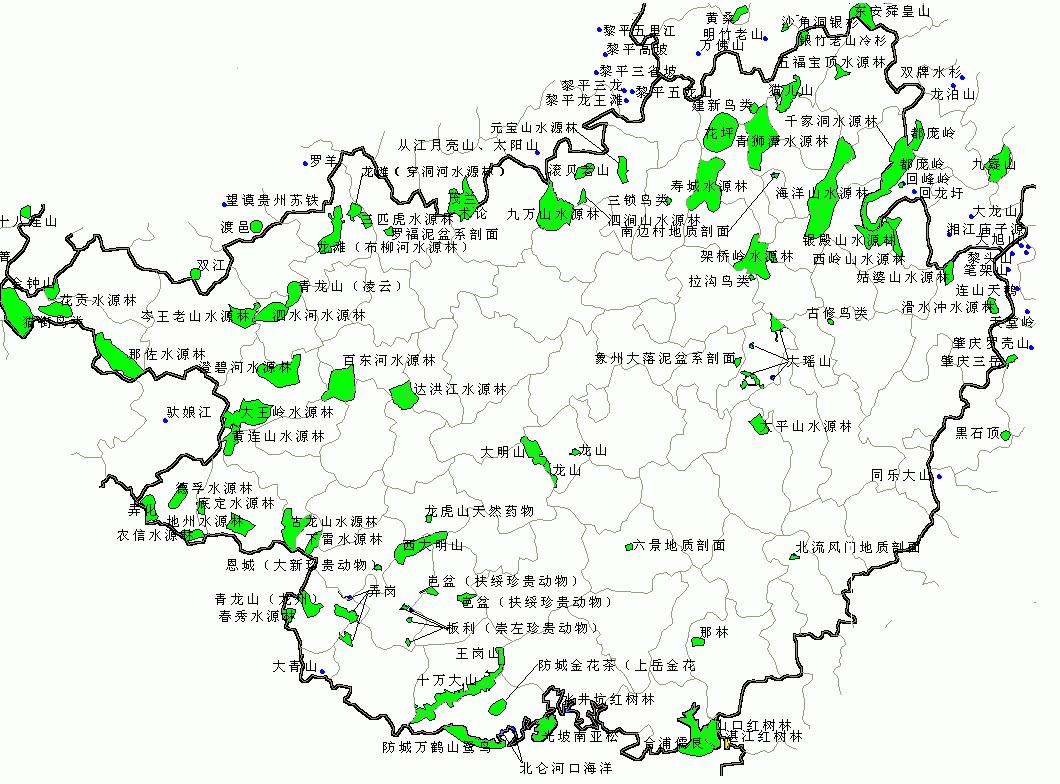 广西:加快推进自然保护区内矿业权退出!