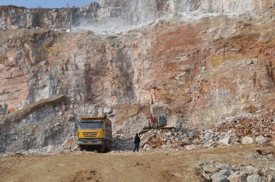 矿产资源 非金属 大会报告 利用效率