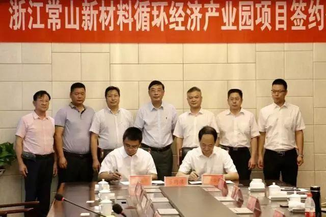常山 产业园 碳酸钙 浙江