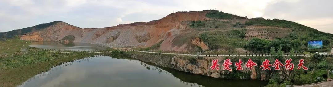 石英 环保 凤阳矿业