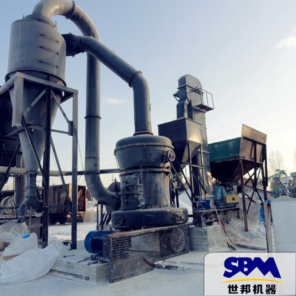 滑石粉生产机械 超细磨粉机 矿渣磨