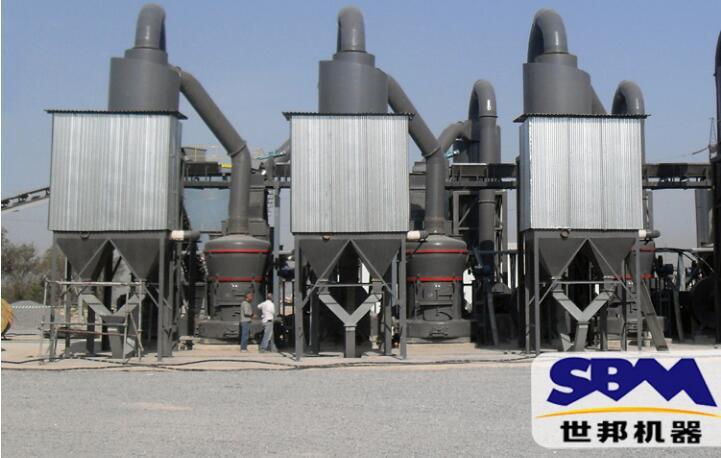 磨粉机 煤粉加工设备 石膏生产线