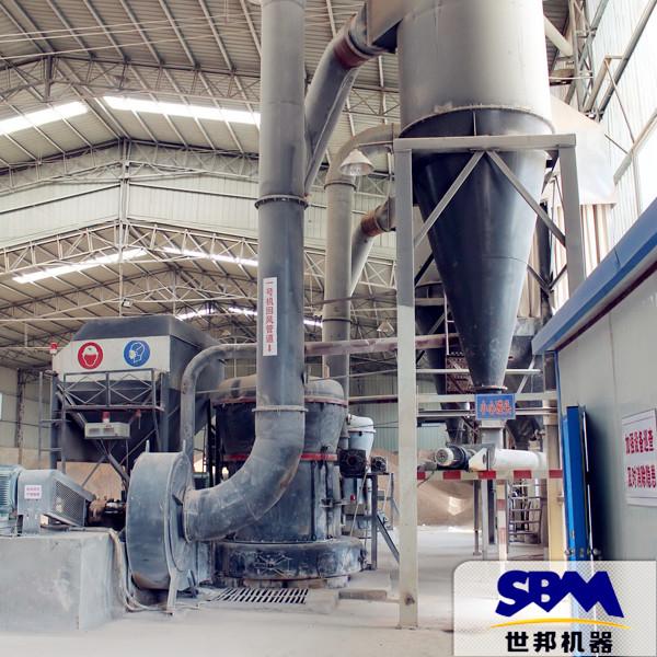 上海 雷蒙机 粉体设备 雷蒙磨粉机