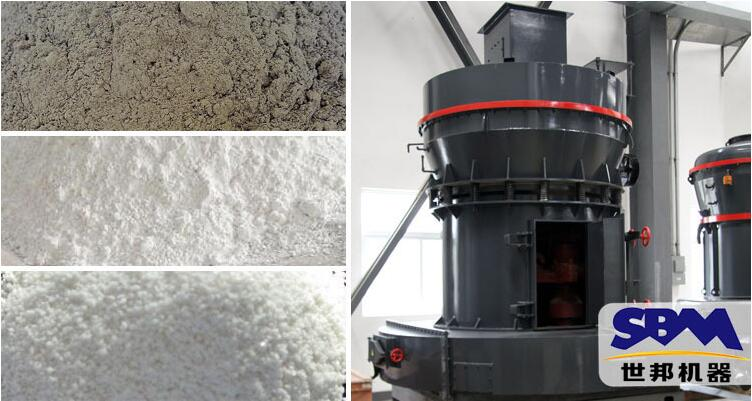 立磨工作原理 方解石磨粉生产工艺 钾长石加工设备