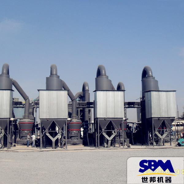 梯形磨机 水泥厂用钢渣磨 矿石磨粉机