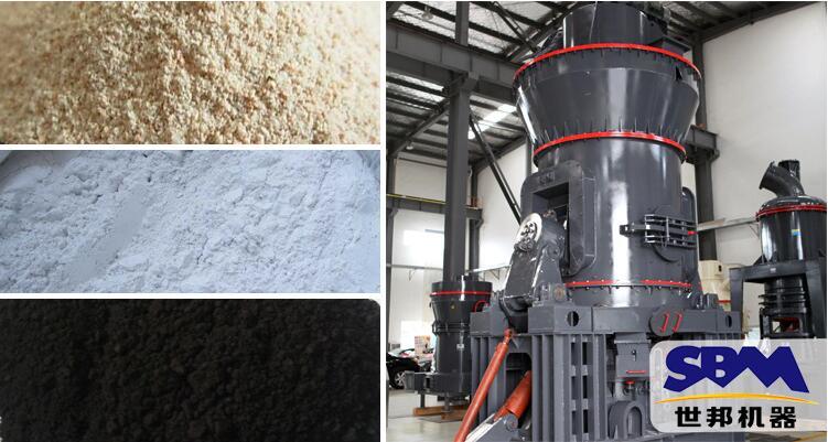 一套出矿渣粉机械多少钱 超细粉设备价格 粉煤灰设备