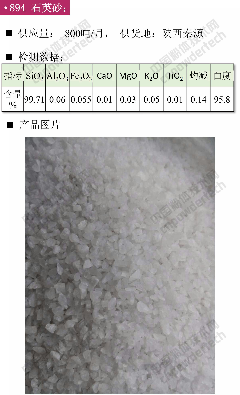 碳酸钙 高岭土 现货