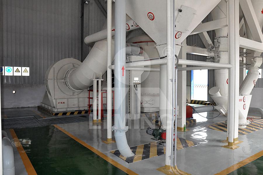 陶瓷矿加工粉碎生产线设备 立式磨粉机生产厂家