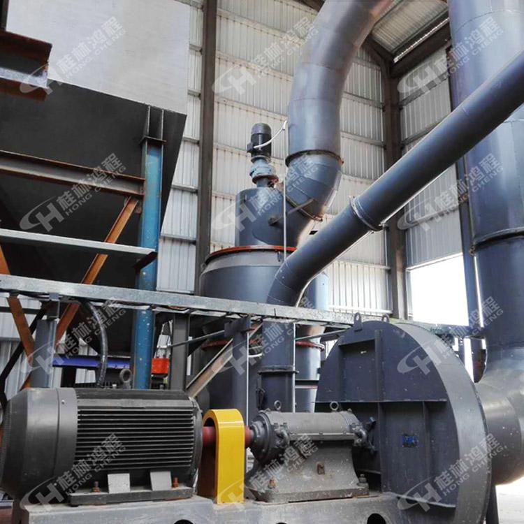 鸿程HC1500大型方解石雷蒙磨设备高压雷蒙磨机成套生产线