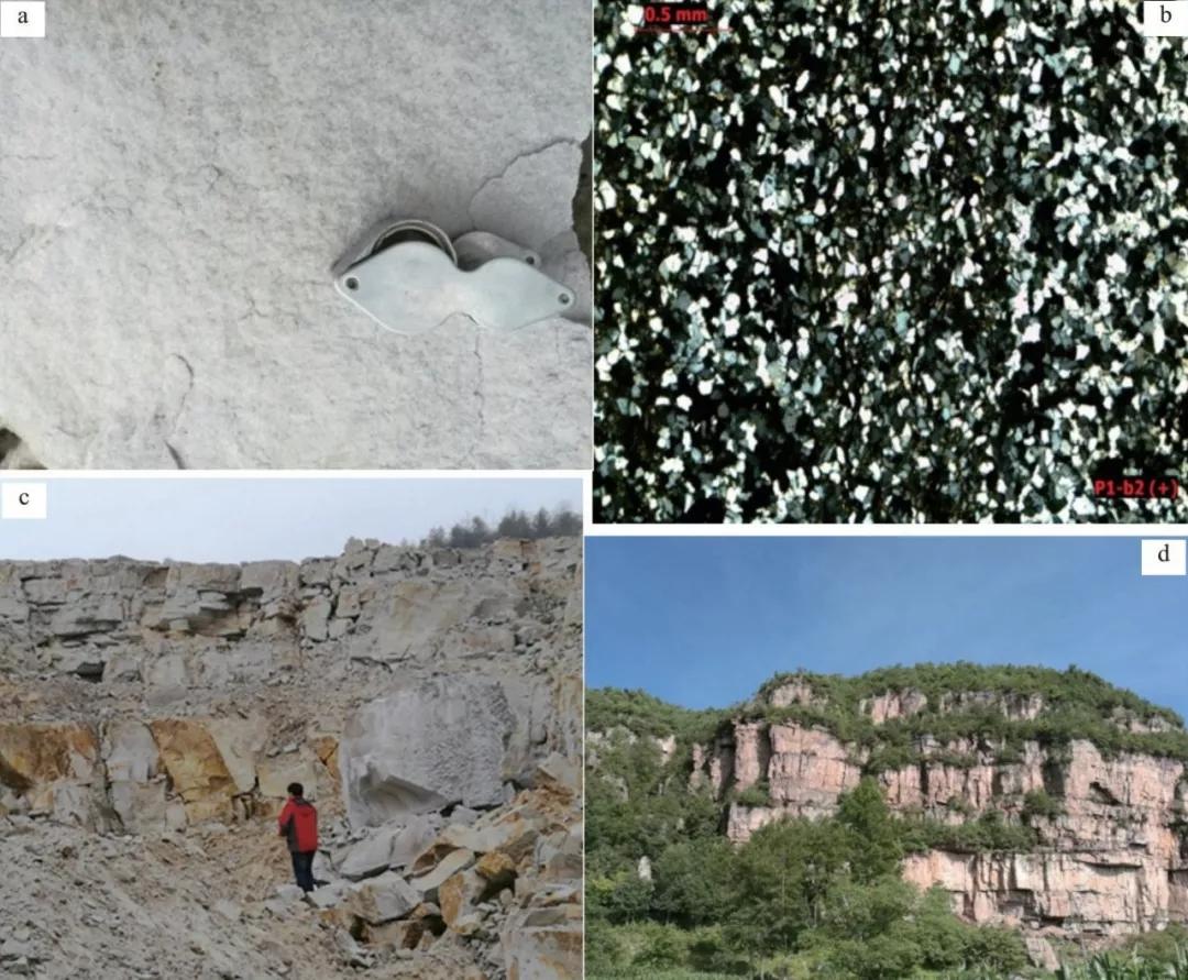 云南 石英砂 岩矿