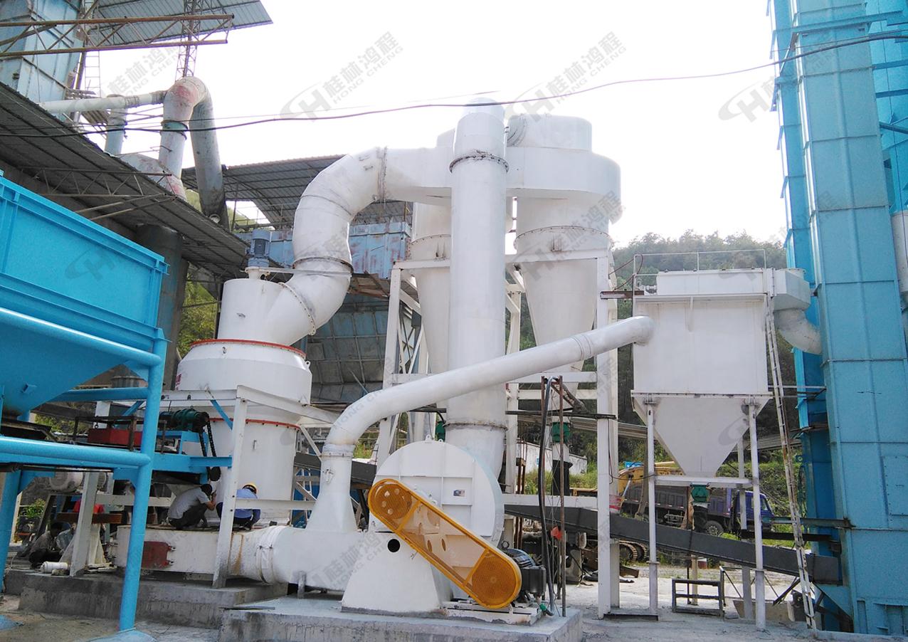 内蒙古磨粉机厂家鸿程HC1700重钙粉雷蒙磨双飞粉雷蒙机