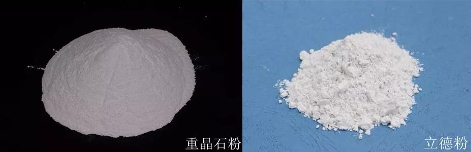 重晶石粉 立德粉 表面改性