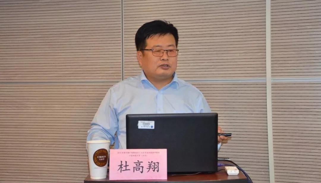 矿物 精细加工 应用 技术 广州