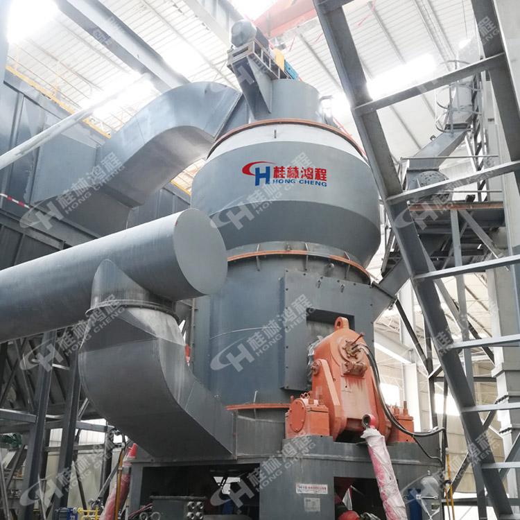 立式磨粉机  粉煤灰 煤轩石立磨机 中速磨煤机