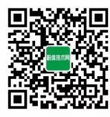 宁夏硅石资源利用及高纯度石英提纯工艺取得突破性进展!