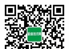 CSTM/FC04/TC06矿物功能材料技术委员会团体标准立项评审会线上会议顺利召开