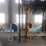 50kg水泥自动拆包机|水泥拆包卸料机厂家直销价