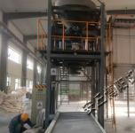 山东片碱吨袋包装秤 吨袋自动包装机生产厂家
