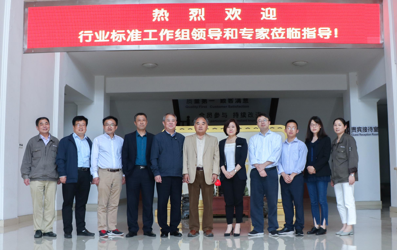《深冷超细粉体气流粉碎机》行业标准草案研讨会在江苏昆山召开