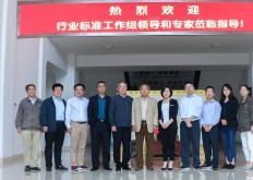 《深冷超细粉体气流粉碎机》行业标准草案研讨会在江苏昆山召开!