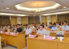 2019年粉體表面改性技術高級研修班在江蘇張家港成功舉辦!