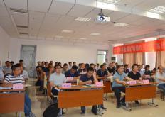 2019年非金屬礦精細提純技術高級研修班在北京工業職業技術學院成功舉辦!