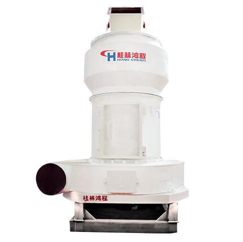 粉煤灰粉磨系统生产线设备磨粉机桂林鸿程5R雷蒙磨