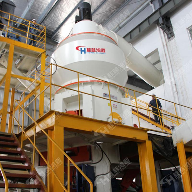 粉煤灰立磨大型煤矿磨煤机桂林鸿程立式磨粉机
