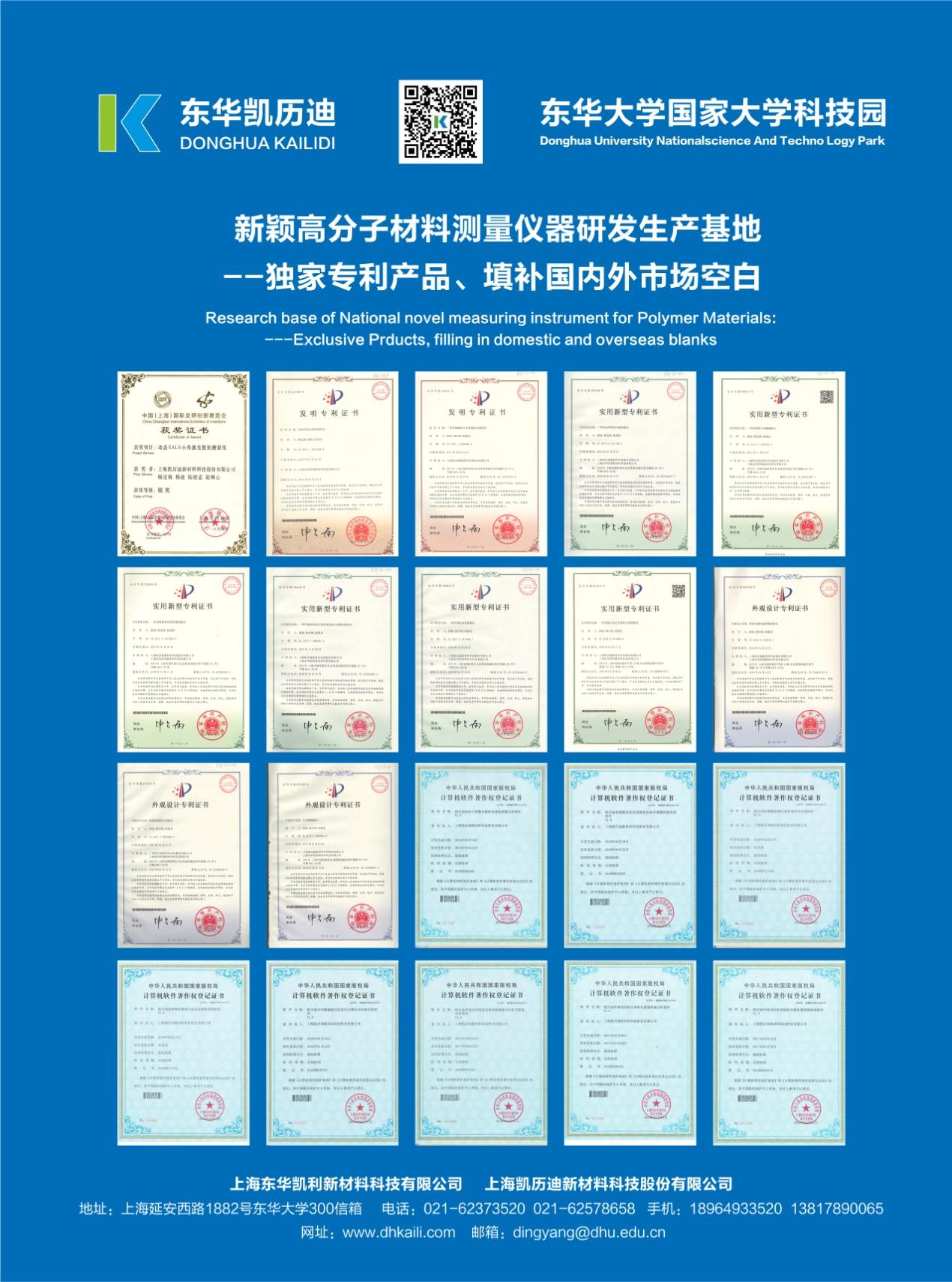 上海凯历迪:邀您莅临2019环境矿物材料创新发展大会!