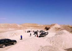 哈密神土科技:邀您莅临2019环境矿物材料创新发展大会