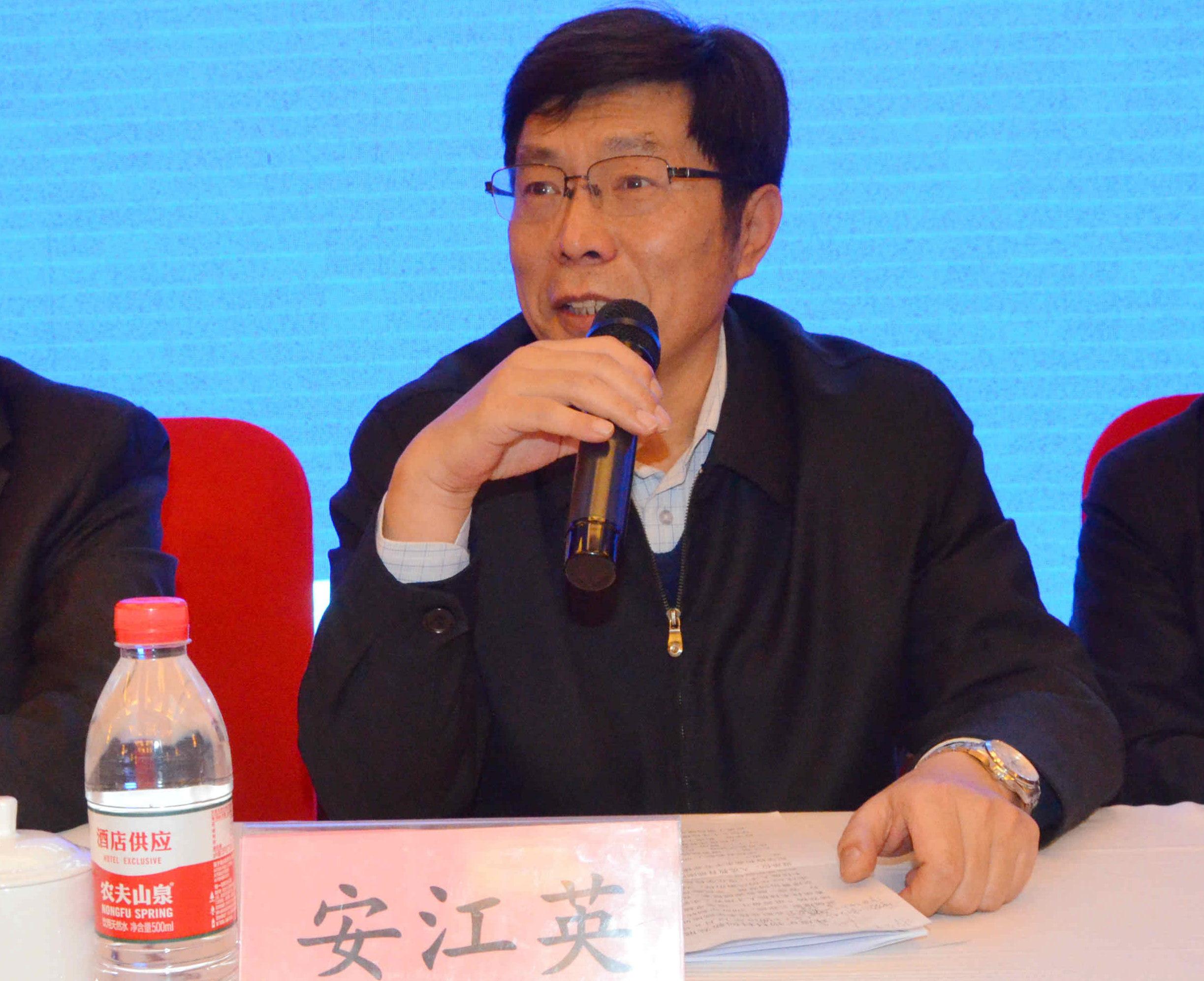 北京工业职业技术学院校长安江英讲话