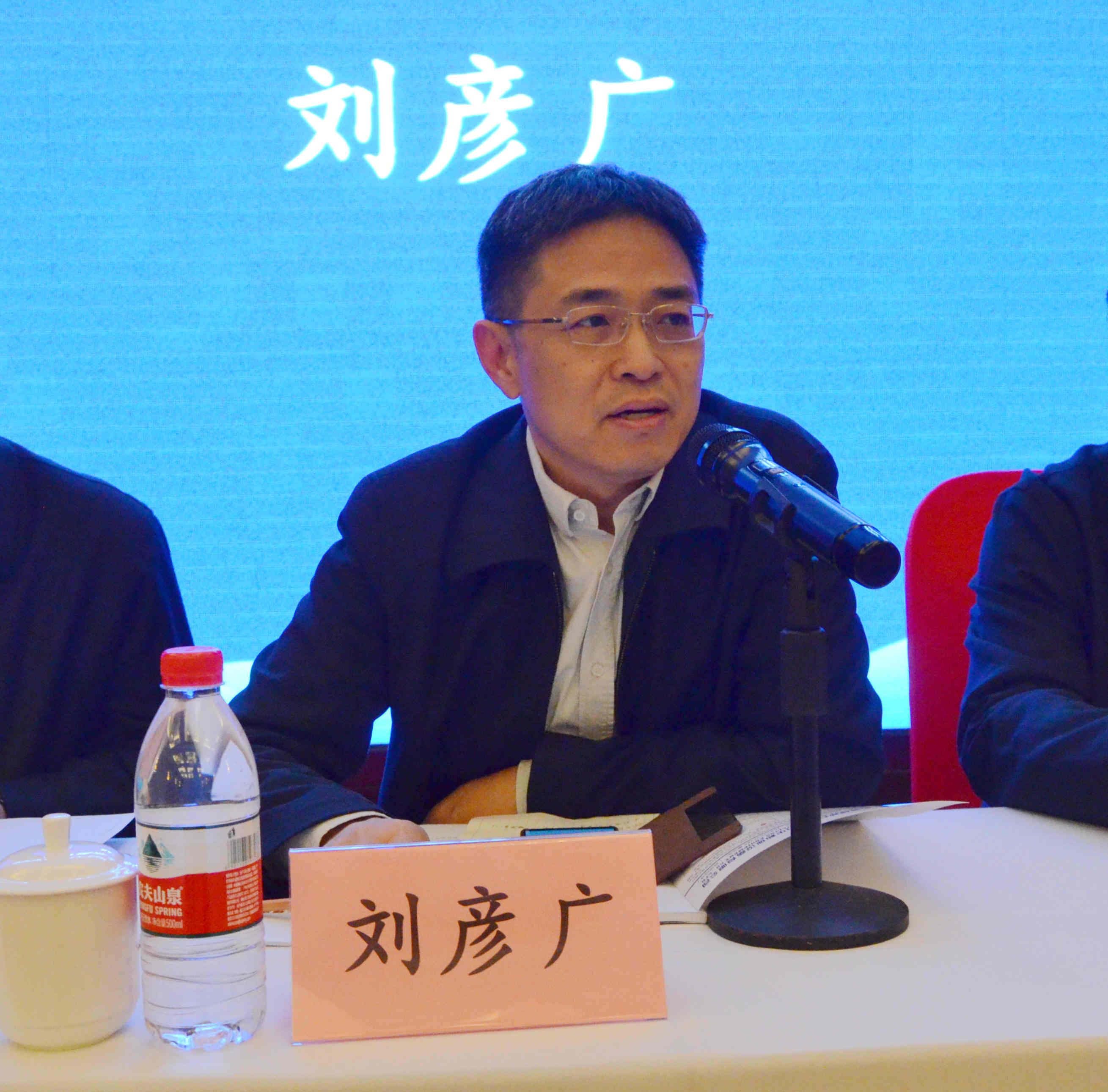 中国建材报社主编、中国绿色建材产业发展联盟秘书长刘彦广讲话