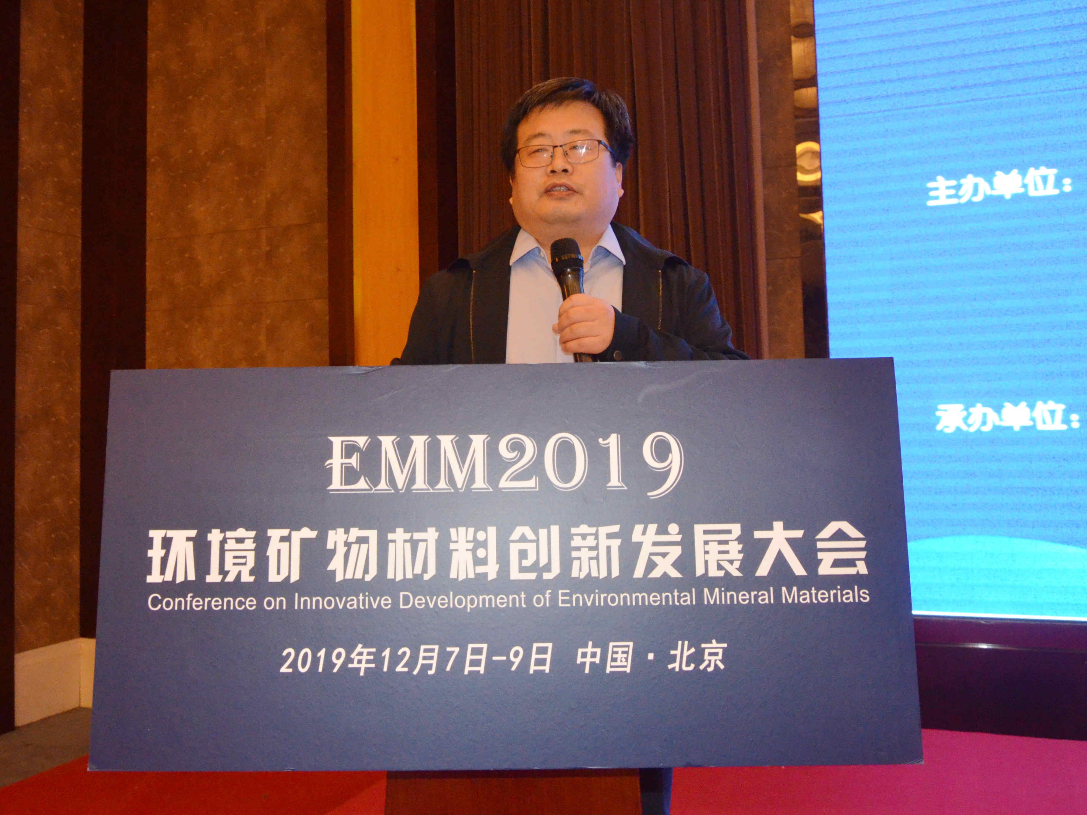 中国地质大学(北京)副教授杜高翔作《非金属矿在环境工程中的应用市场调查》专题报告