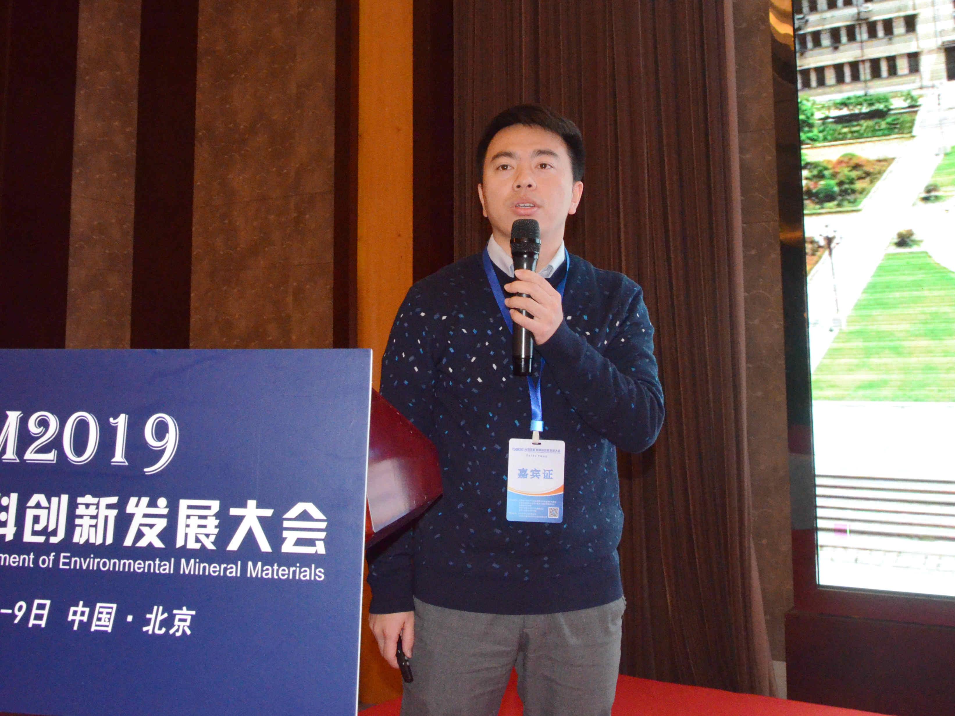 武汉理工大学资源与环境工程学院副教授任子杰作《煅烧硅藻土性能优化技术研究进展》专题报告