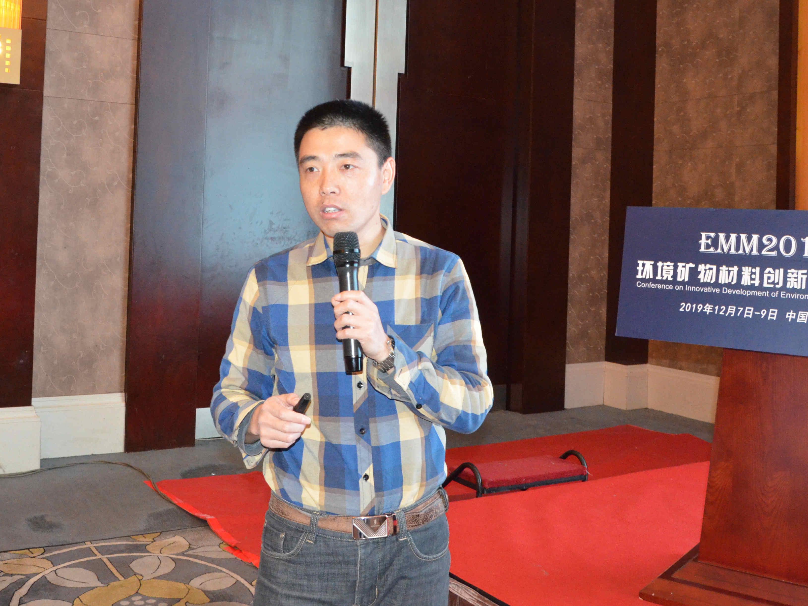 中南大学副教授欧阳静作《环境矿物功能材料的基础研究与应用开发》专题报告