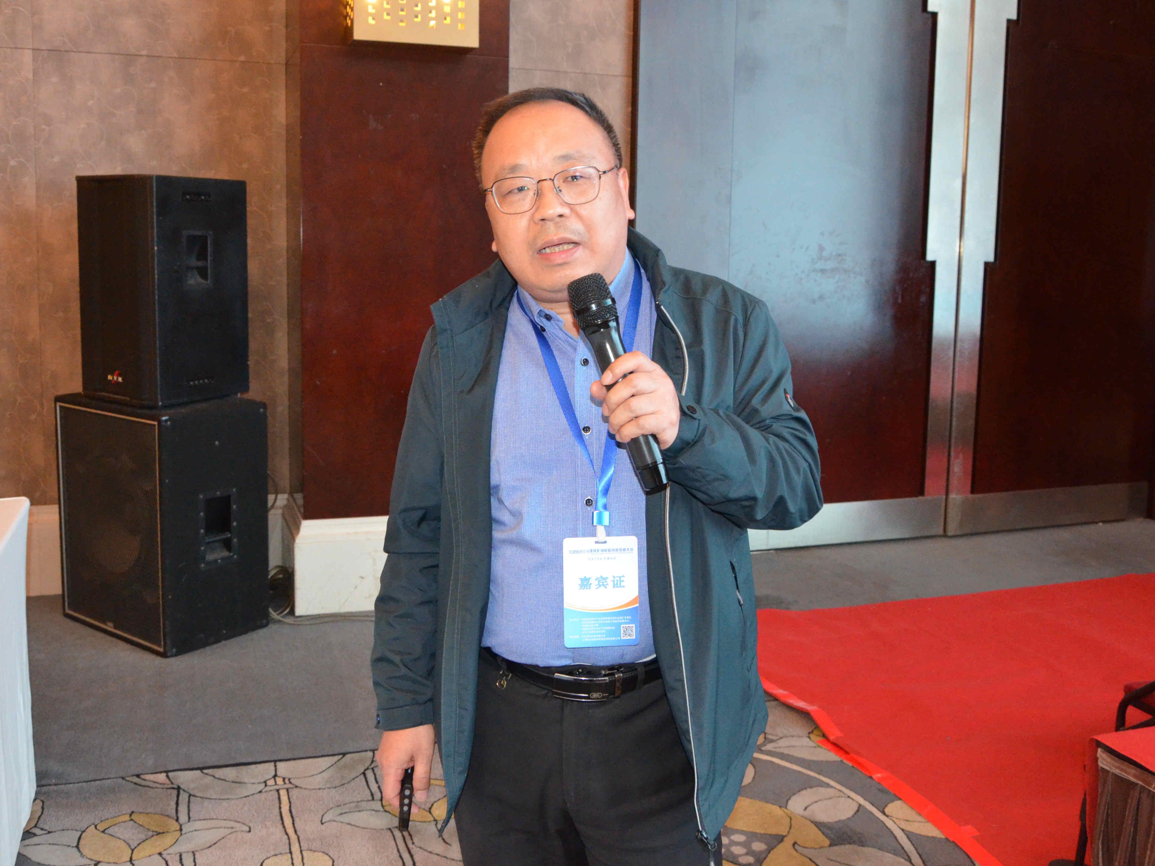 山东科技大学教授王力作《高品位海泡石增白技术及其在环境净化方面的应用》专题报告