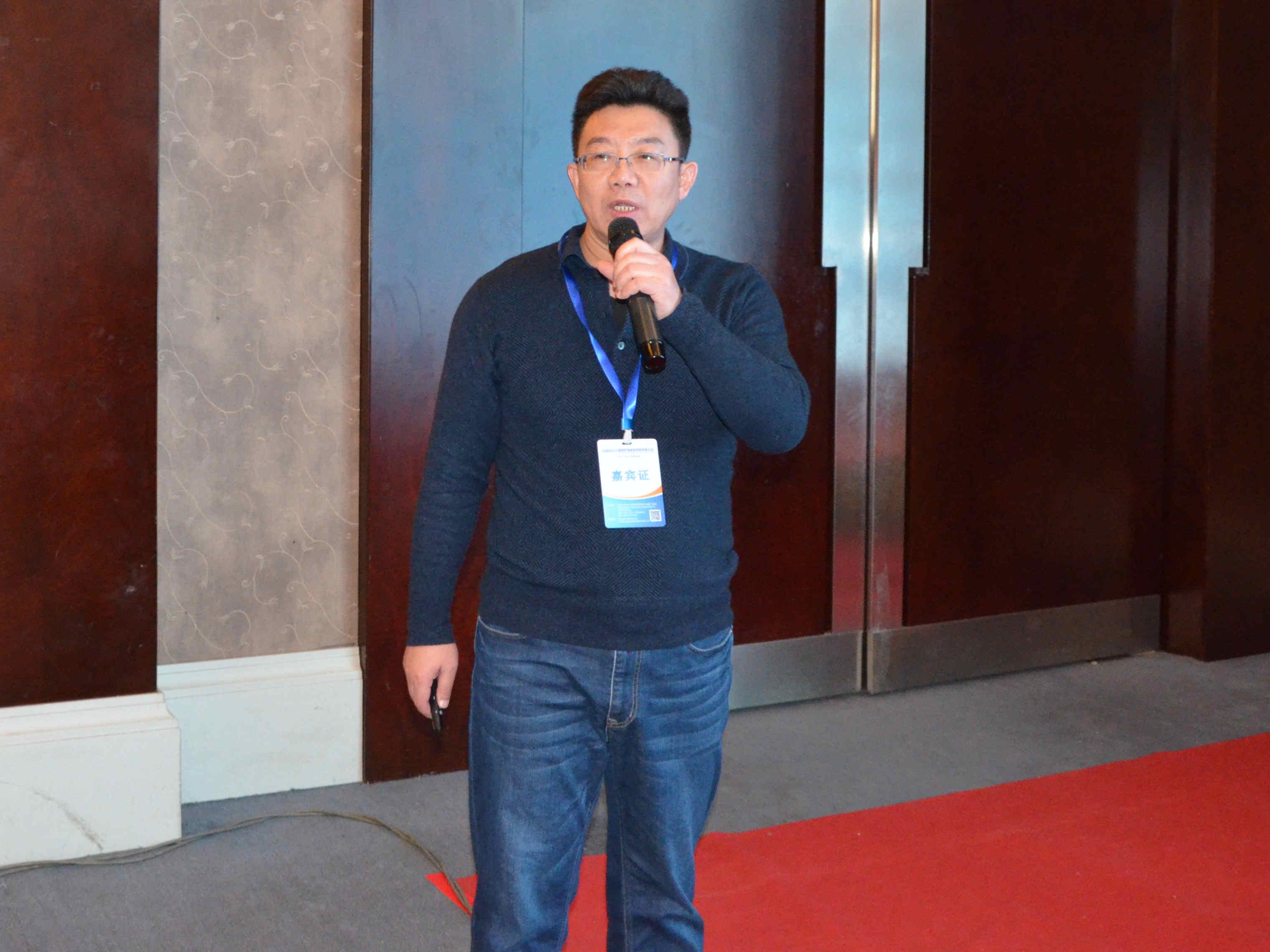 北京矿冶研究总院环境工程研究所研究员杨晓松作《有色金属采选冶废水处理及非金属矿的应用》专题报告
