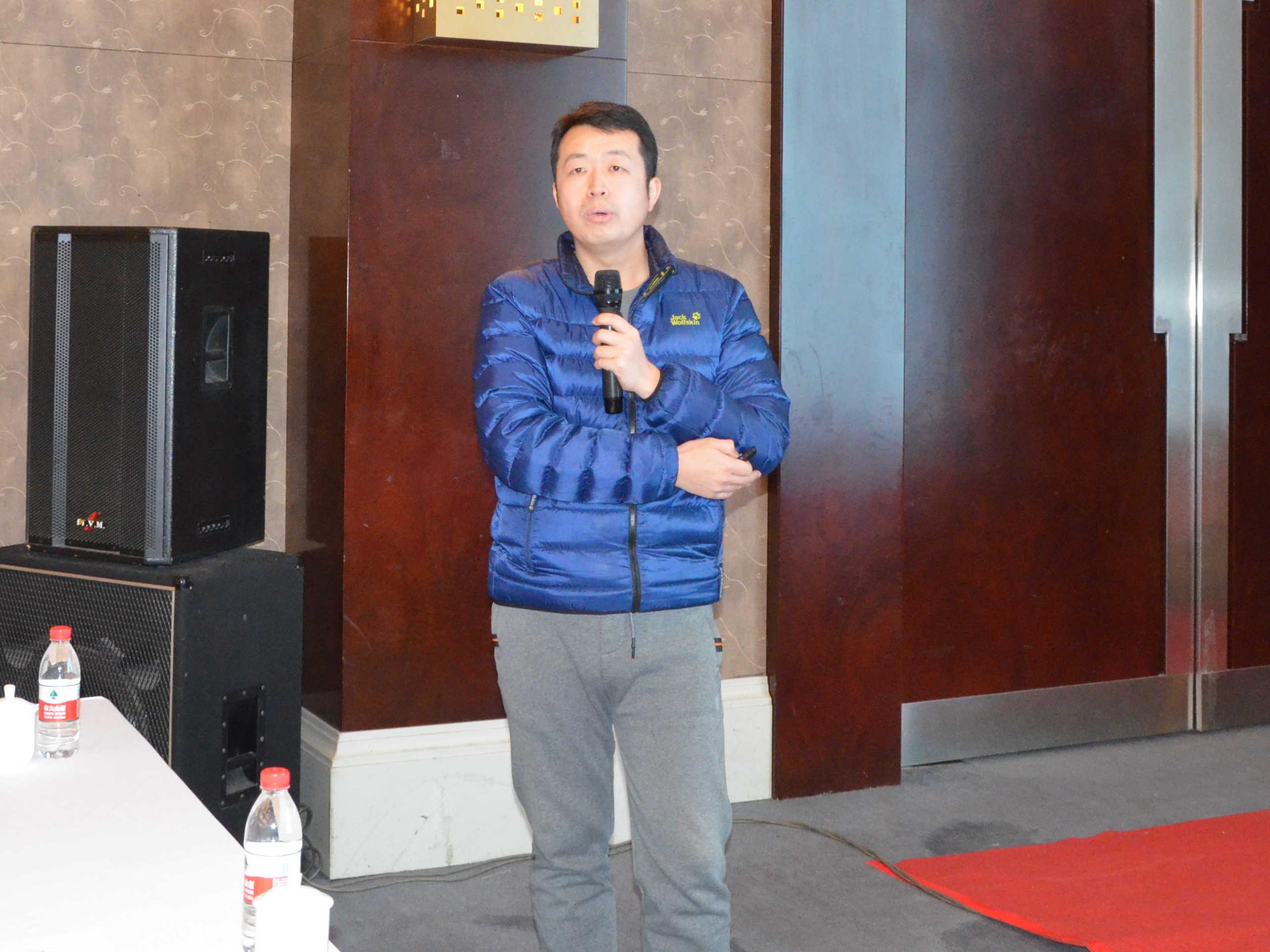 北京兴智翔达知识产权代理有限公司经理张军峰作《专利信息分析——以环境矿物材料分析为例》专题报告