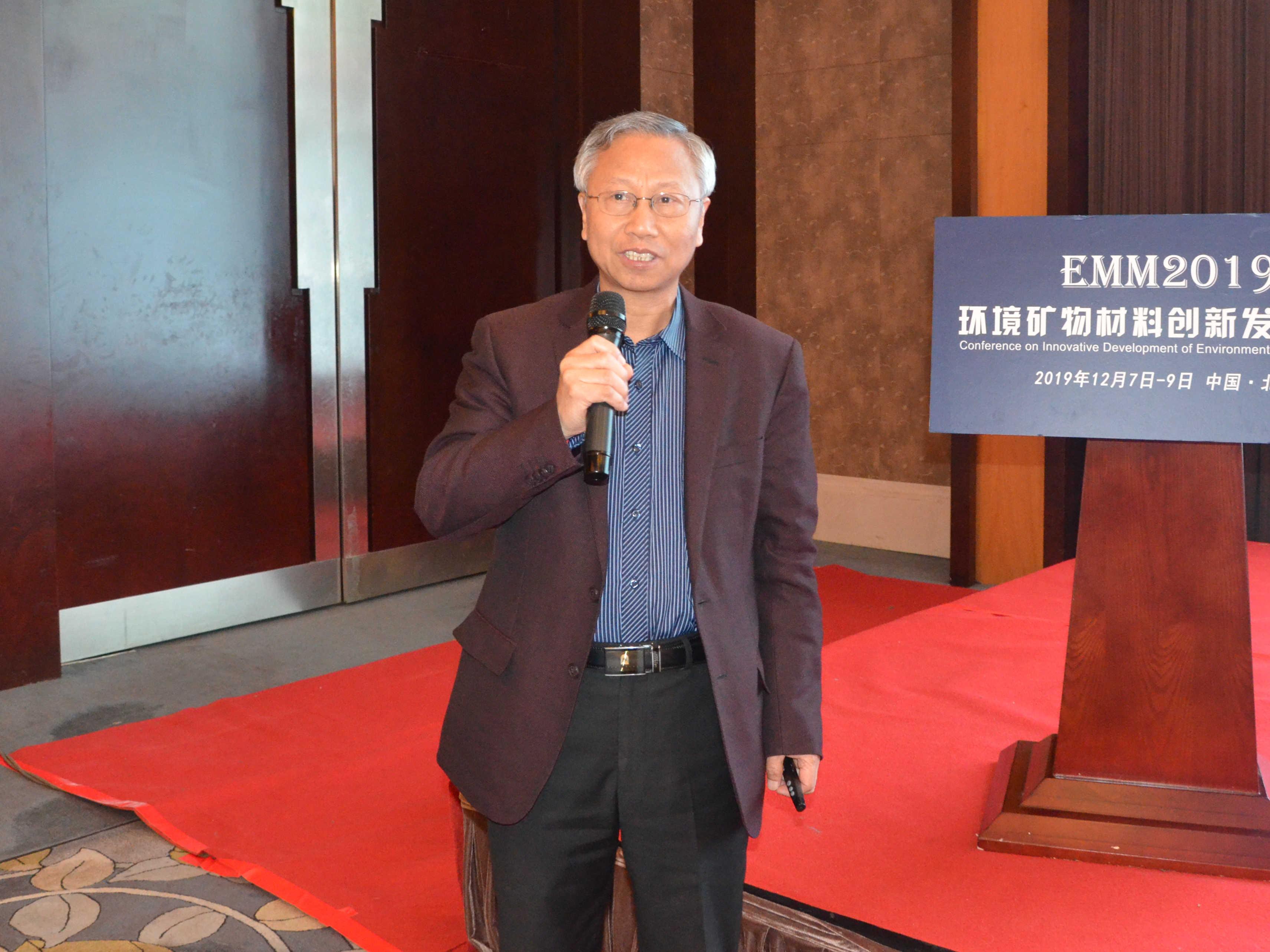 中国矿业大学(北京)教授郑水林作《纳米TiO2硅藻土复合光催化材料—从制备与应用基础研究到产业化》专题报告