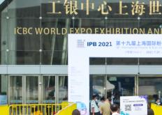第十九届IPB上海国际粉体展即将于七月底盛大开幕,一场高精尖技术汇聚的盛会不容错过